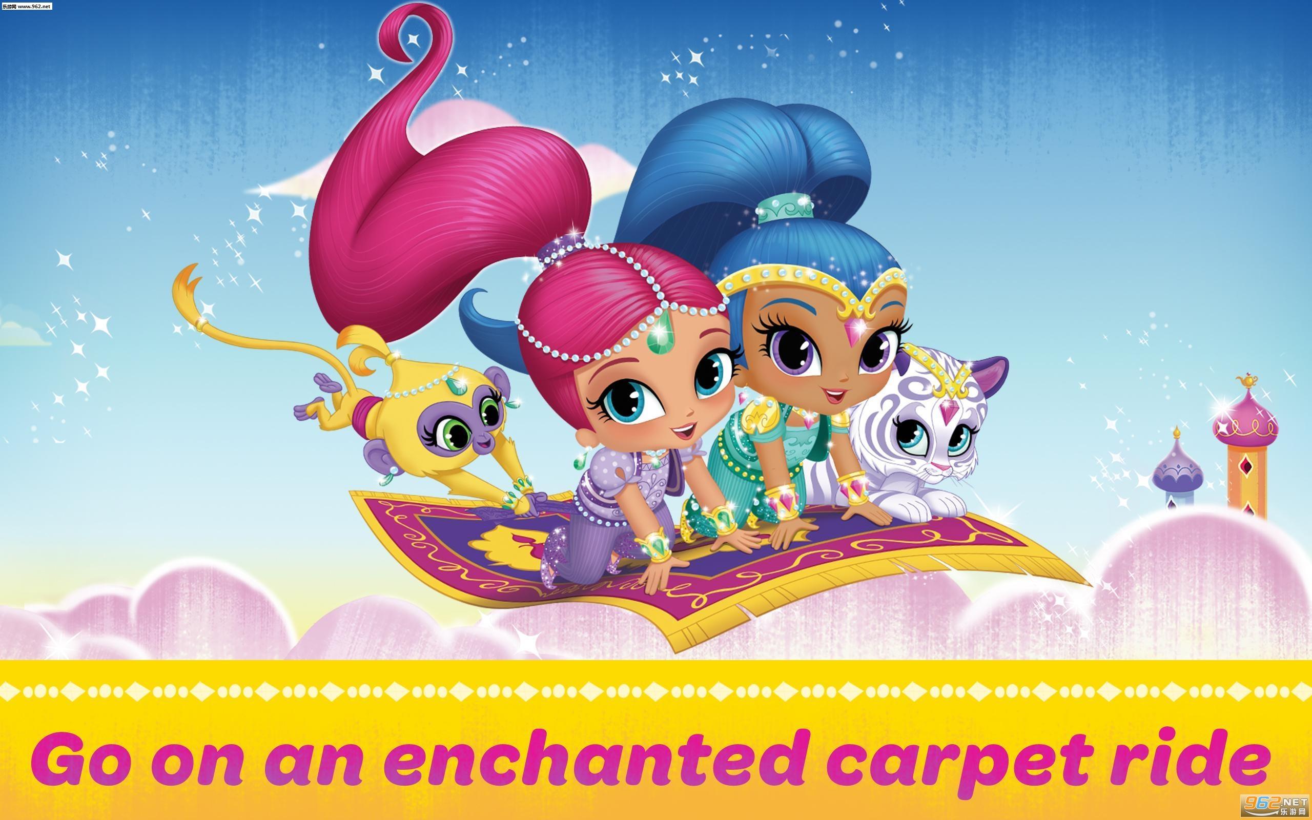 愿望精灵小姐妹:飞毯之旅(Shimmer and Shine: Carpet Ride)是Nickelodeon开发的一款休闲飞行游戏。 愿望精灵小姐妹是尼克公司继《梦幻魔法师》之后推出的又一部3-6岁档主推动画,风格上也和前者十分相似,讲的是小女孩Leah有一堆双胞胎精灵小姐妹,她们可以每天实现leah的三个愿望,但是由于她们是年轻的Genies,所以也经常出错,她们是Leah的秘密帮手,平时她们要隐藏起来。