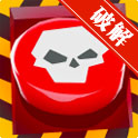 末日点击 Doomsday无限金币破解版v1.1