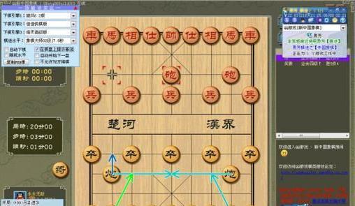 勇芳象棋迷破解补丁