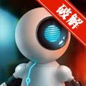 机器人沃博大逃亡付费章节全解锁完整版