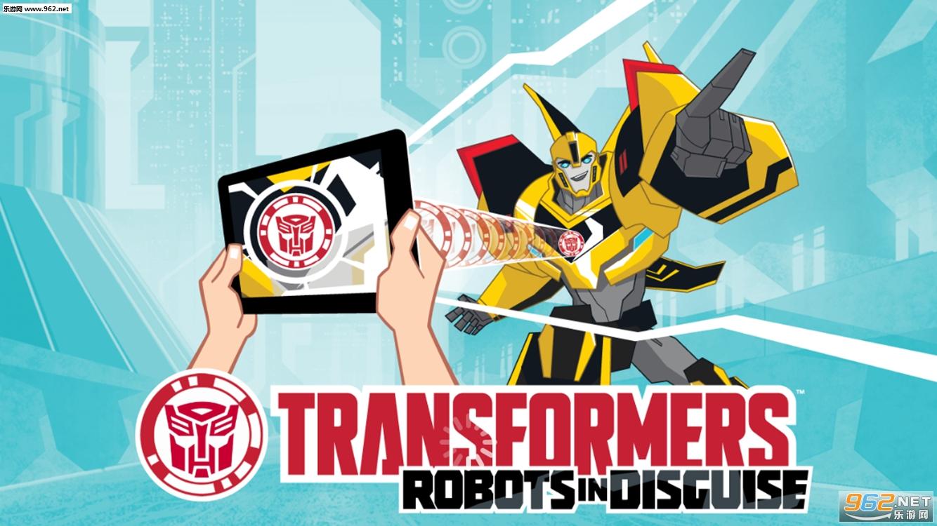 变形金刚:Transformers中文版(含数据包)v1.6.1截图1