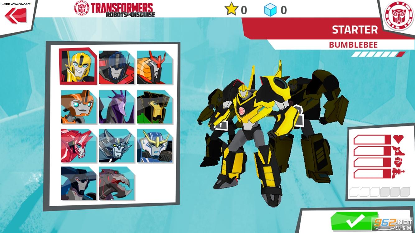 变形金刚:Transformers中文版(含数据包)v1.6.1截图3