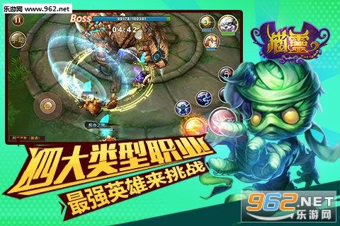 猫灵九游版 猫灵手游官方版下载v5.0 乐游网安卓下载频道