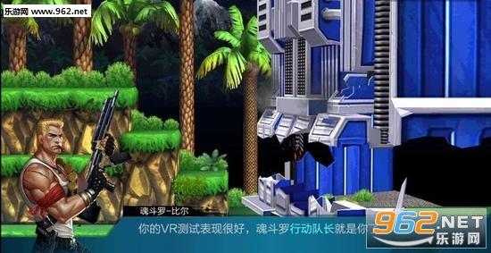 腾讯魂斗罗官方版v0.30.16.8317_截图