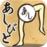 妖怪绘卷汉化版