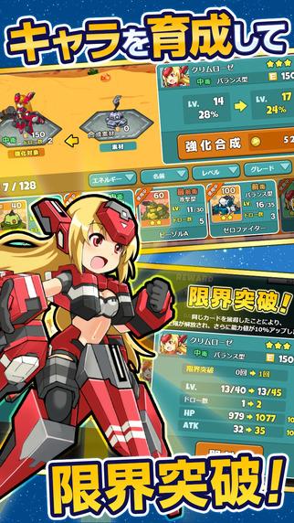 超时空战记:空之战团中文版v1.0.17_截图