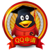 QQ靓号申请神器2016版