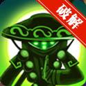 火柴人联盟360版无限钻石金币修改版