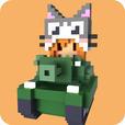 战车对战:猫魂ios汉化版