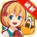 开心商店 Happy Mall Shop无限钻石修改版v1.6.2