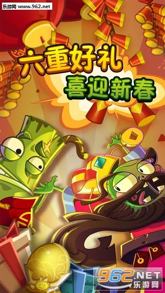 植物大战僵尸2失落之城ios中文版v1.7.1_截图2