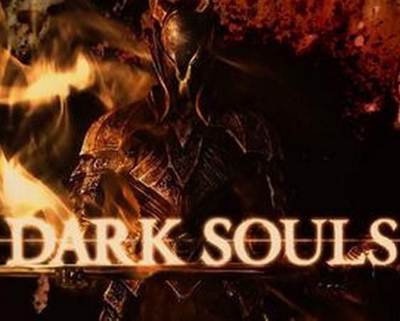 黑暗之魂手游