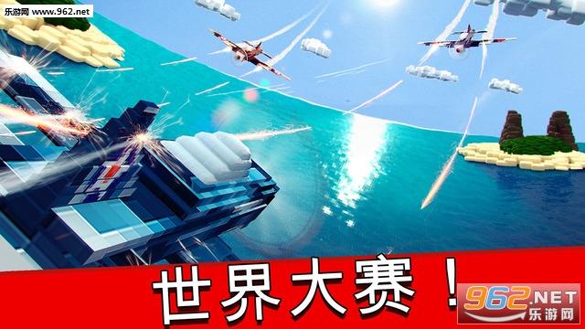 我的世界游戏生存飞机ios版v1.0.1_截图3