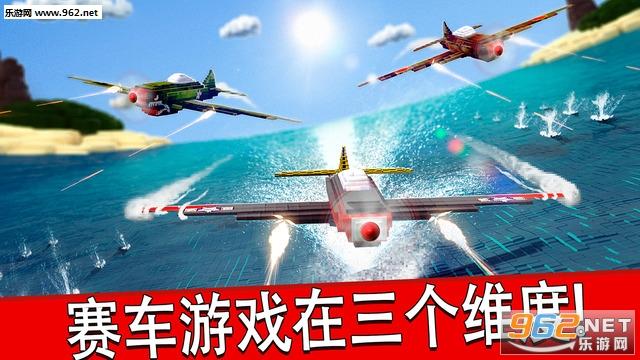 我的世界游戏生存飞机ios版v1.0.1_截图4