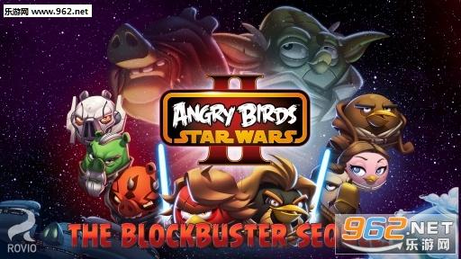 愤怒的小鸟:星球大战2无限金币修改版v1.9.1截图0