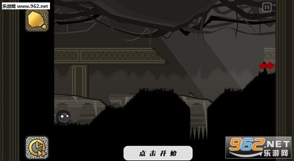 我是唯一神中文汉化版截图1