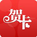 三八妇女节贺卡生成器v1.0