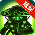 火柴人联盟1.7.1无限钻石金币修改版