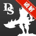 暗黑之剑 Dark Sword无限金币灵魂修改版