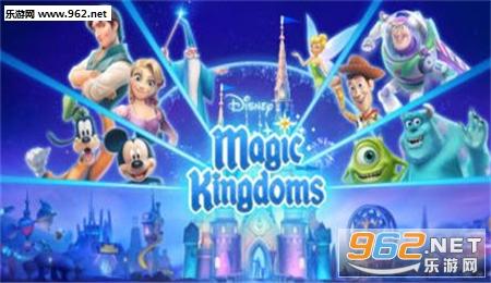 迪士尼魔法王国手游破解版v1.0.6截图0