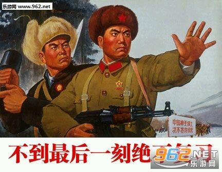 红色红色a红色礼炮app|恶搞海报宣传画(51劳搞笑图动表情图片
