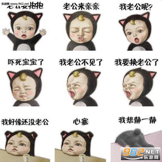 宝宝心里苦 但宝宝不说表情包 v1.0