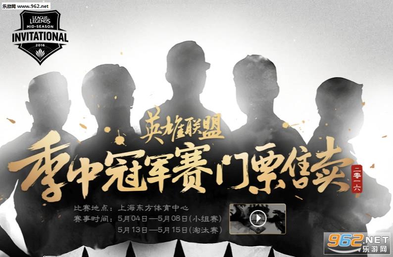 lol装备lpl头像为季中赛中国队加油活动内容