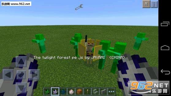 我的世界手机版暮色森林js5.