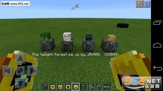 我的世界手机版暮色森林js