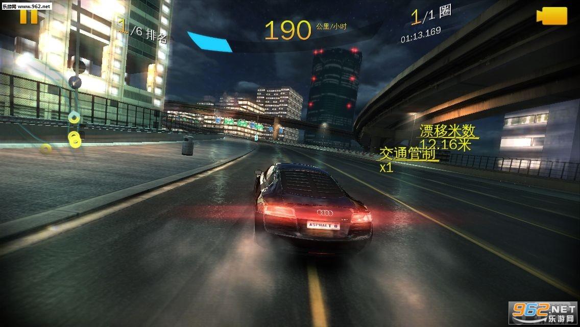 狂野飙车8:极速凌云无限金币星星版|狂野飙车8