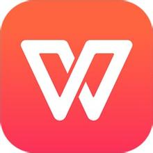 WPS Office 2016破解版