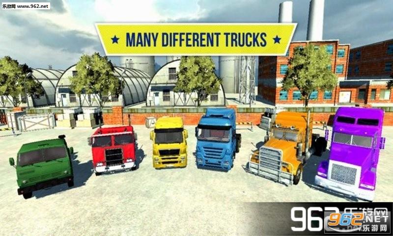 大卡车司机无限金币破解版v1.2_截图0