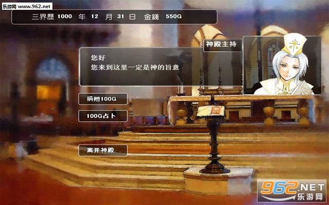 美少男梦工厂手机版 美少男梦工厂绮丽版下载 乐游网安卓下载