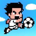 爆射英雄(Kick Hero)中文版