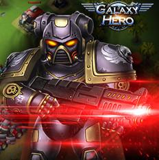 Galaxy Hero银河英雄破解版