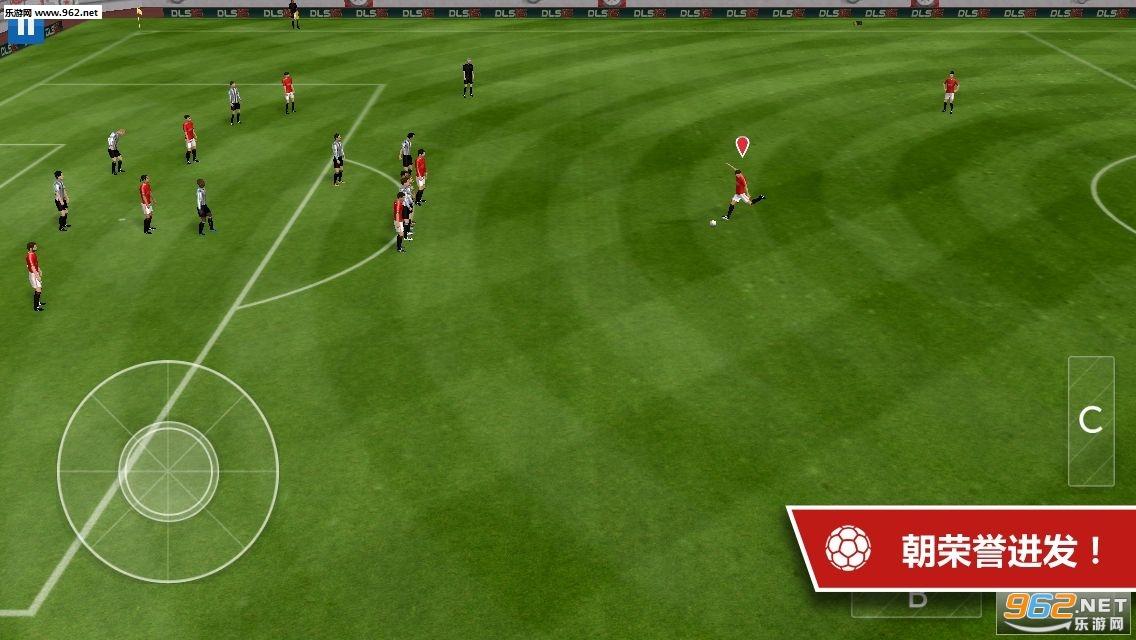 梦幻足球2016无限金币破解版v3.040_截图