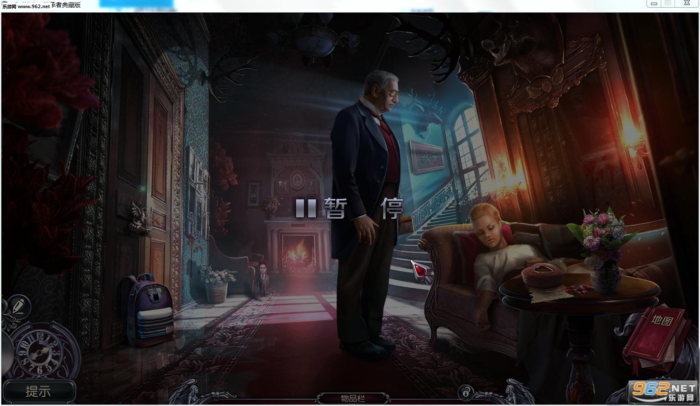 残酷谎言10:继承者中文典藏版截图4