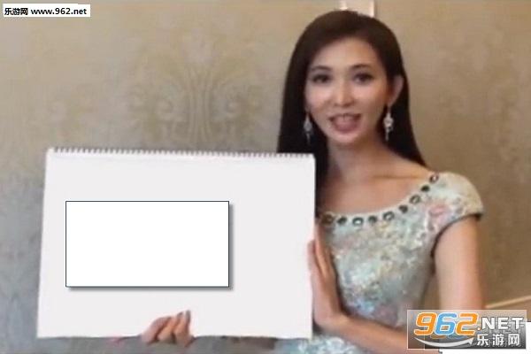 微信朋友圈小视频制作工具 微信朋友圈叶问张