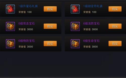 青丘狐传说竞技场怎么进 竞技场玩法介绍
