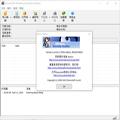 EWSA专业破解版6.04.416