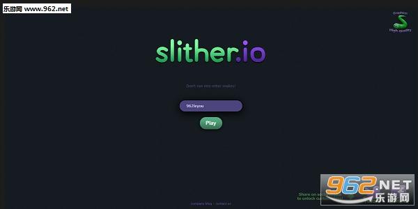 蛇蛇大作战(Slither.io)游戏v1.0截图0