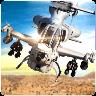 精英直升机攻击无限金币修改版