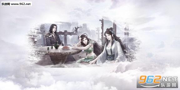 诛仙手游(完美正版)v1.99.5截图4