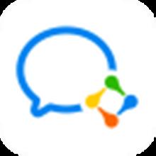 企业微信官方正式版(含注册地址)v1.0