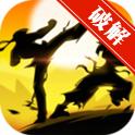 大乱斗 Hero Legend2.0.2无限金币钻石修改版