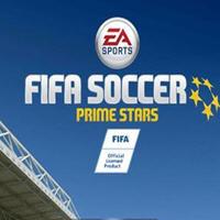 FIFA足球: 超级巨星中文版