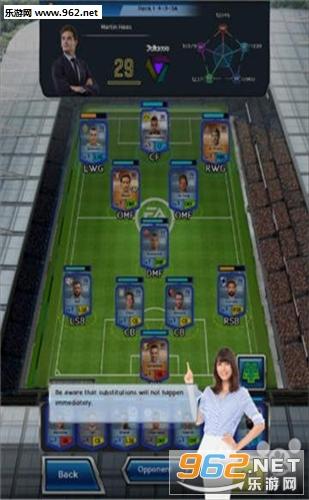 FIFA足球: 超级巨星中文版v1.0.6_截图2