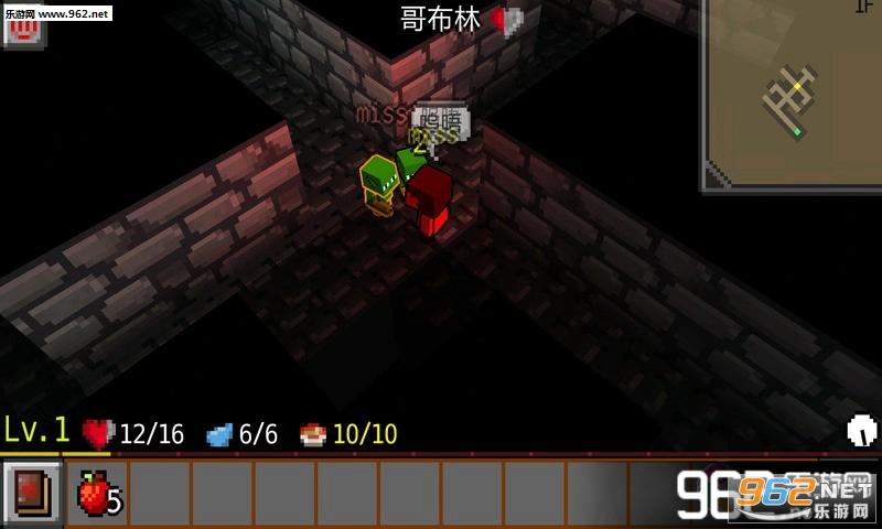 地牢传奇中文无限金币修改版(最新版)v1.1.4_截图3