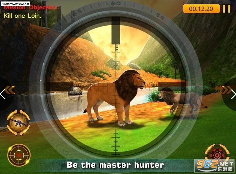 3D打猎游戏安卓单机版v1.1截图0