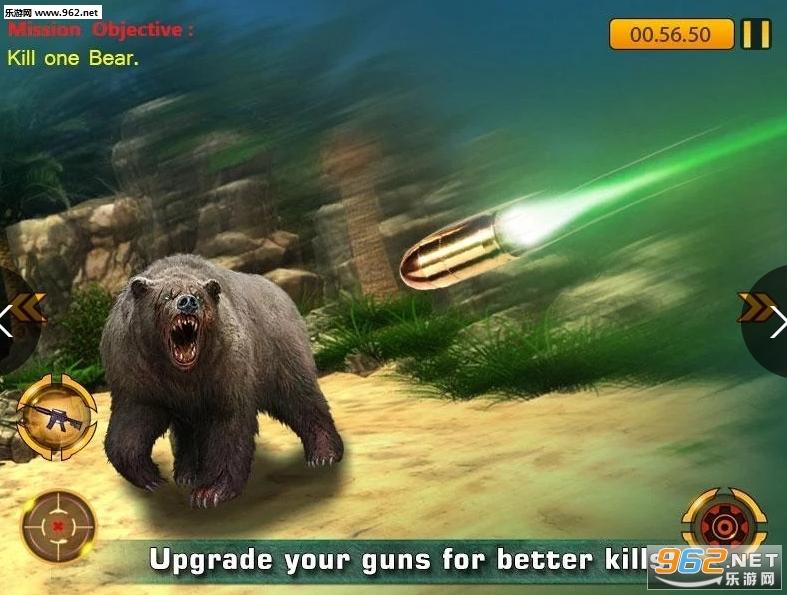 3D打猎游戏安卓单机版v1.1截图2
